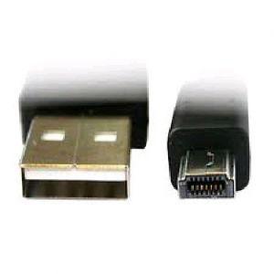 КАБЕЛ USB A/A-Fuji /11.99.8418