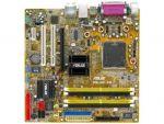 ДЪННА ПЛАТКА s.775 + P4 процесор
